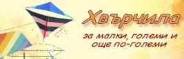 SEVERIN CO - Продукти - Хвърчила